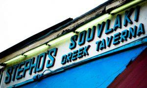Stepho's: el restaurante griego más popular de Vancouver