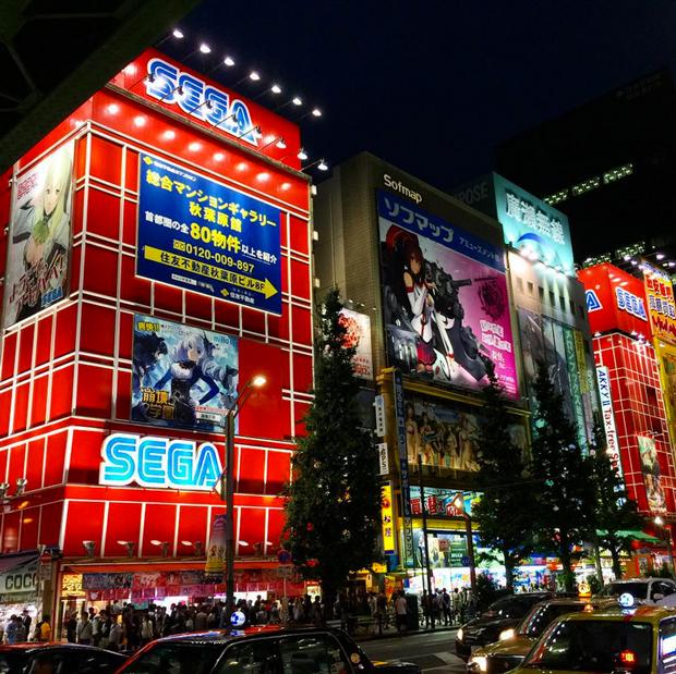 Ahikabara, Tokio, Japón